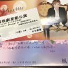 宮原知子選手の演技指導は宝塚歌劇団OGの方でした。