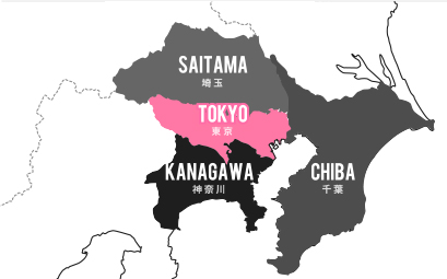 関東エリア、埼玉、東京、神奈川